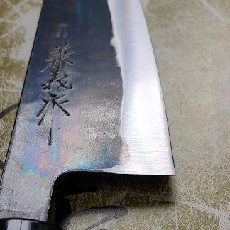 Seki Kaneyoshi