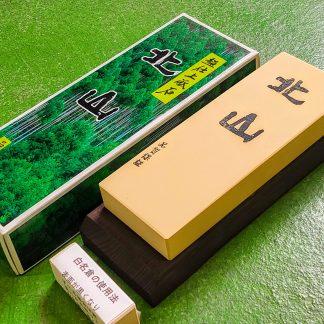 kitayama8000